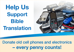Help Us Support Bible Translation