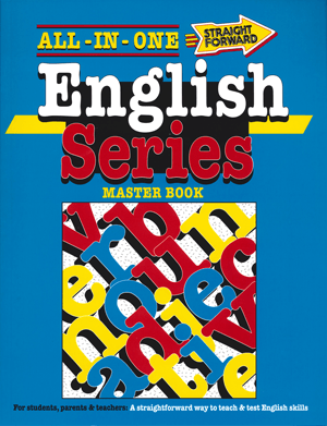 All-in-One English Series: