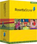 Rosetta Stone - Learn Japanese (Level 1, 2 & 3 Set) User Reviews & Pricing